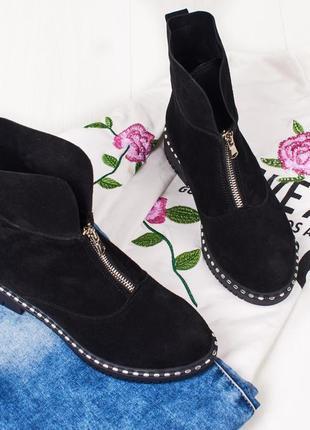 Шикарные ботиночки к1804