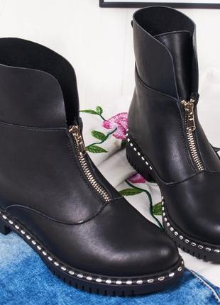 Шикарные ботиночки к1805