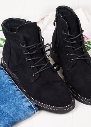 Шикарные ботиночки к1809