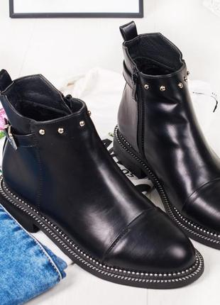 Шикарные ботиночки к1810