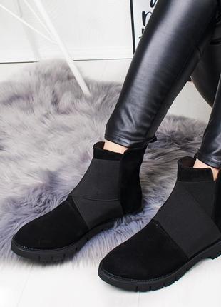 Шикарные ботиночки к1811