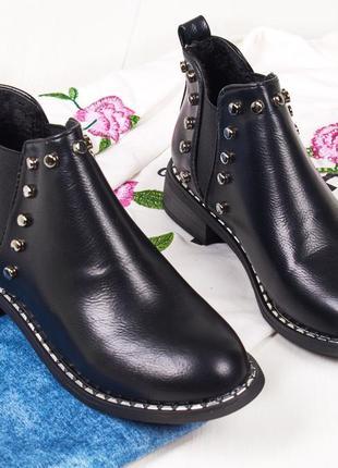 Шикарные ботиночки к1813