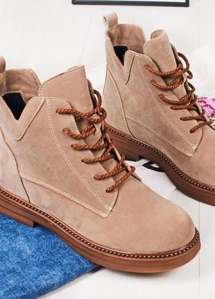 Шикарные ботиночки к1819