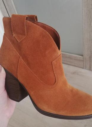 Стильные ботиночки vince camuto