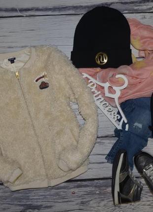 10 лет 140 см демисезонная куртка ветровка меховушка эффектный бомбер американка