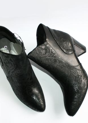 Ботинки caprice оригинал германия натуральная кожа 36