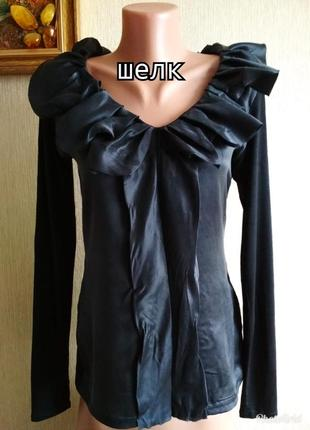 Стильная брендовая комбинированная блуза,шелк и вискоза,р.38