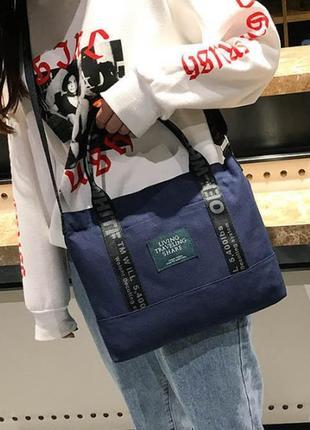 В наличии тканевая сумка, сумка из ткани, сумка на лето