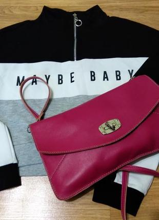 Супер модная и актуальная сумка-клатч