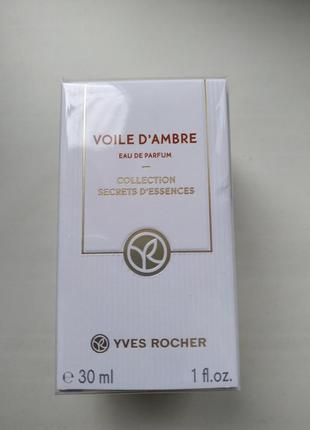 Парфюмированная вода voile d'ambre yves rocher 30 ml