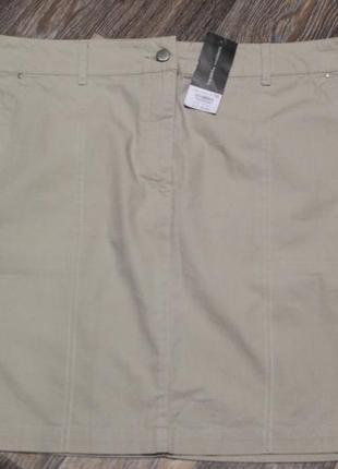 Новая юбка doroty perkins размер 2xl