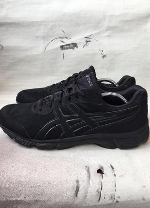 Мужские кроссовки 2019 - купить недорого в интернет-магазине Киева и ... 3862c8dd2815d