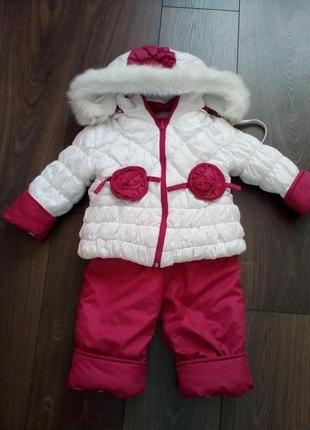 Куртка+комбинезон зима зимовий
