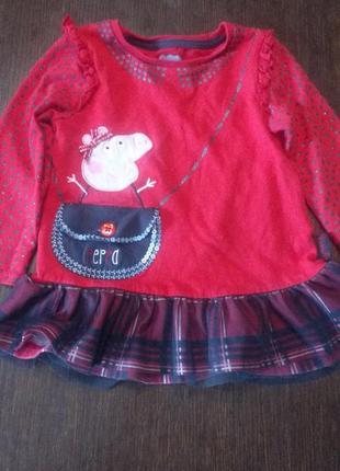 Платье nutmeg 1,5 -2 г(