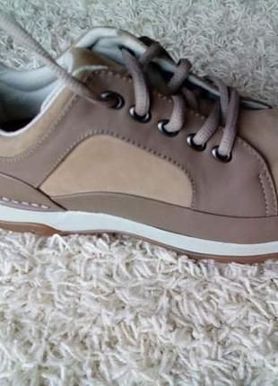 Супер класні туфлі