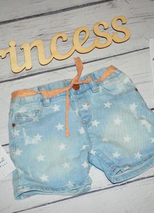 Стильные джинсовые шорты zara