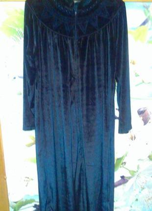 Платье велюровое домашнее