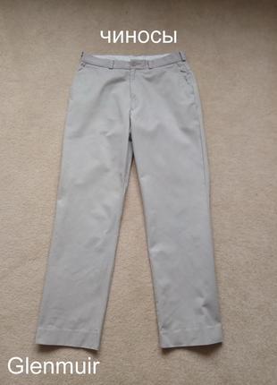 Мужские брюки чиносы 2019 - купить недорого мужские вещи в интернет ... 1d2aae473c7c6