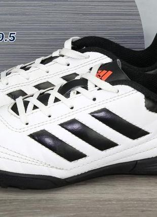 Кроссовки  сороконожки adidas.
