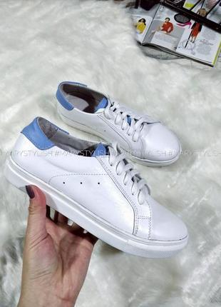 Бело голубые кеды натуральная кожа, кожаные