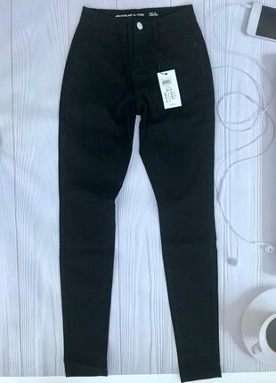 Женские штаны джинсы jacqueline de yong2 фото