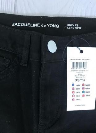 Женские штаны джинсы jacqueline de yong4 фото