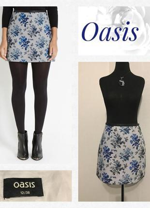 Безумно красивая) стильная юбка) 🌼