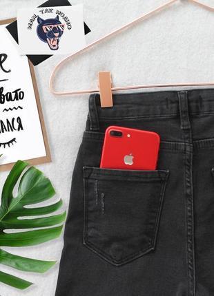 Графитные {темно-серые} зауженные джинсы {скинни} с завышенной талией