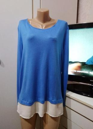 Кофта - блуза atmosphere 3xl