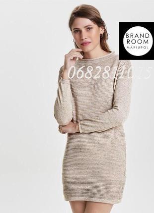 4c300e91b225d7 Вязаные платья оверсайз 2019 - купить недорого вещи в интернет ...