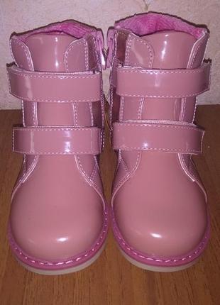 Демисезонные ботинки для девочки тм сказка