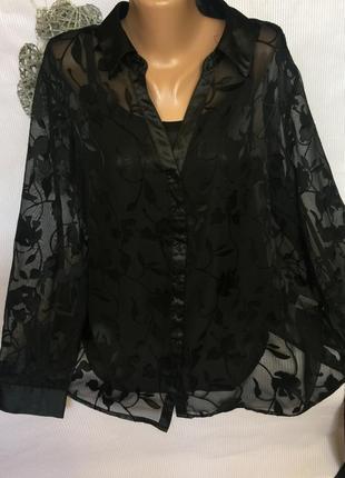 Шикарная блуза рубашка bm