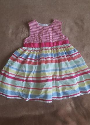 Дятяче платтячко