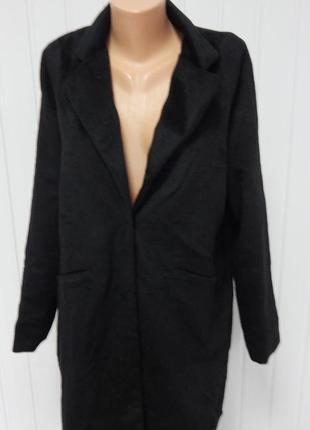 Весеннее пальто esmara
