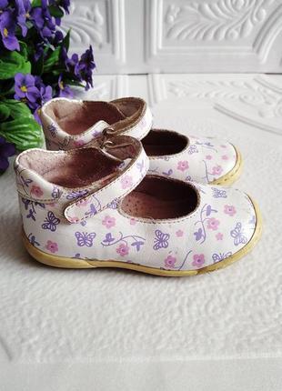 Кожаные туфельки на липучках (14 см)