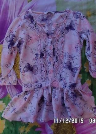 Блуза,туника,баска ,рубашка на девочку
