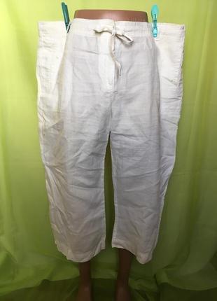 Белые бриджи 100 % рами