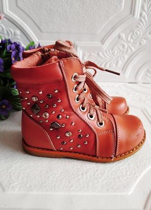 Демисезонные кожаные ортопедические ботинки шалунишка (17 см)