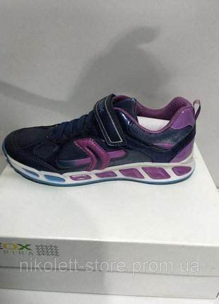 Кроссовки женские светящиеся кеды фиолетовый navy lilac оригинал