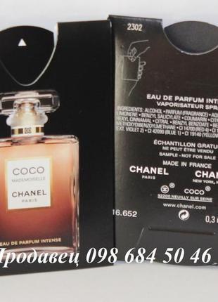 Пробник парфюма chanel coco mademoiselle intense оригинал