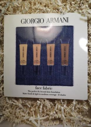 Giorgio armani face fabric набор тестеров тонального крема , 4 х 1 мл.