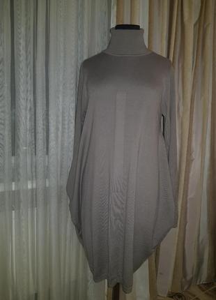 Платье/супер покрой