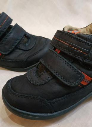 Кроссовки 22-23 размера