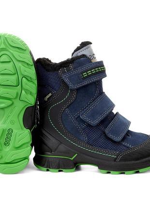Детская обувь экко (Ecco) 2019 - купить недорого детские вещи в ... db7f73b1eb2b7