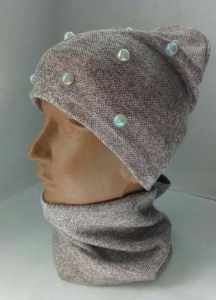 Комплект демисезонный двойная шапка с бусинками и хомут