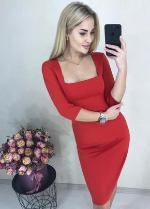 Шикарное класическое платье!