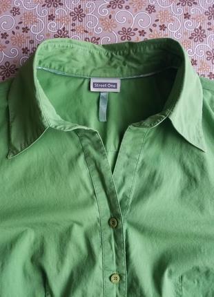 Яркая рубашка от немецкого бренда