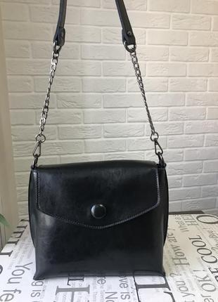 6f19501e4351 Необычные сумки, женские 2019 - купить недорого вещи в интернет ...