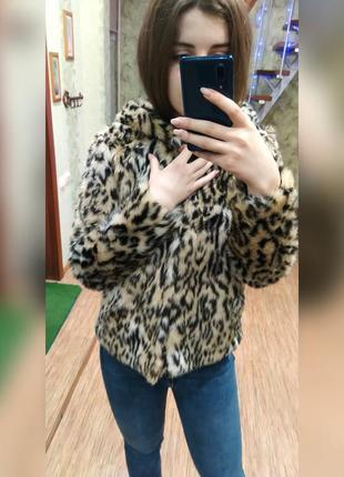 Шубка леопардовая