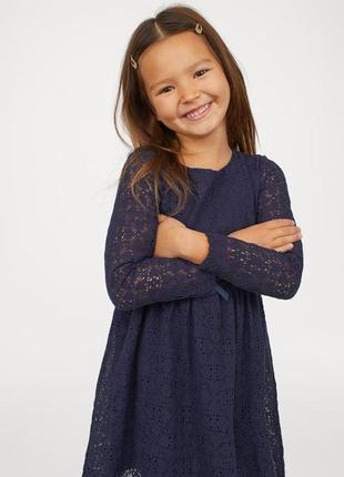 Синее гипюровое платье h&m 8-10